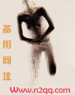 以性为由po-18.com(兄妹骨科,1v1)